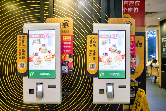 SHENZHEN, CHINA - CIRCA APRIL, 2019: self-ordering kiosks at McDonald's restaurant in Shenzhen, China.