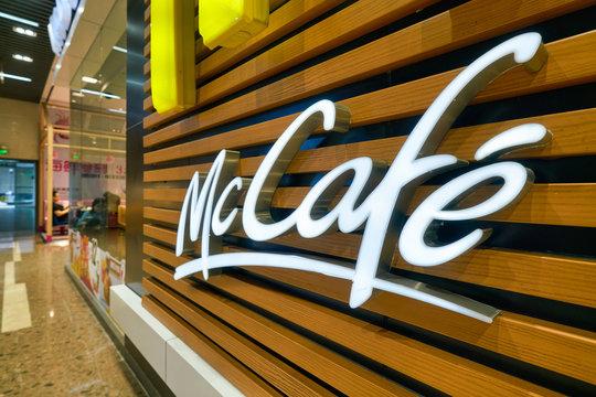 SHENZHEN, CHINA - CIRCA APRIL, 2019: McCafe sign seen in Shenzhen, China.
