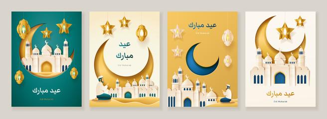 Obraz Set of vector card design for Eid al Adha and Iftar with arabic text Blessed Feast or Festival. Decoration sign for ramadan fasting greeting with Eid Mubarak text. Hari Raya, muslim, islamic holiday - fototapety do salonu
