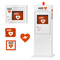 AED Automated External Defibrillator ベクターイラスト
