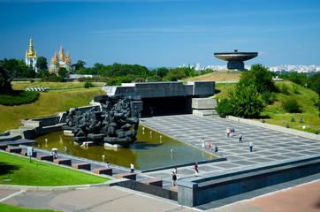 Museum of the History of Ukraine in World War II in Kiev. Panorama of the Memorial Complex. Kiev, Ukraine, July 15, 2017