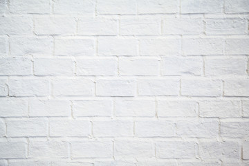 Fotobehang Graffiti White brick wall texture for background