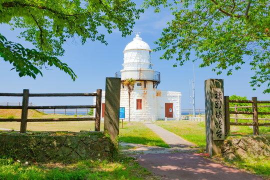能登半島最北端の禄剛崎灯台、石川県珠洲市にて