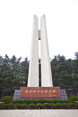 Zhejiang Revolutionary Martyrs Monument, Wushan Hill, Hangzhou