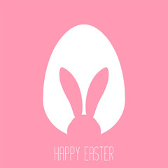 Easter egg shape with bunny ears silhouette - traditional symbol of holiday. Simple eggs hunt design. Vector illustration for poster, card or banner.