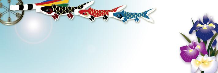 5月の端午の節句青空と鯉のぼりと菖蒲の花のイラストバナー素材
