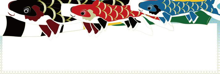 5月の端午の節句の鯉のぼりのイラストバナー素材