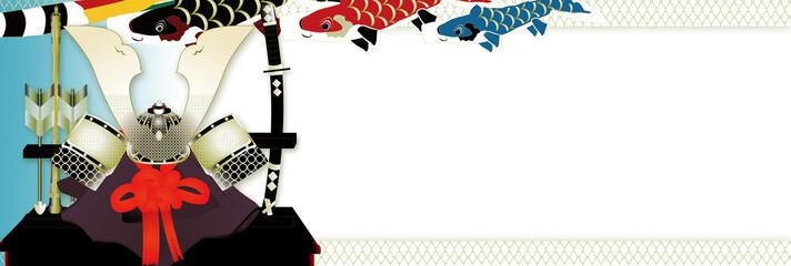 5月の端午の節句のイラスト兜に刀と矢羽の飾りに鯉のぼりのバナー素材
