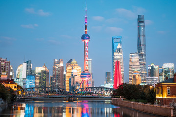 Garden Poster Shanghai Night view of modern city in Shanghai, China