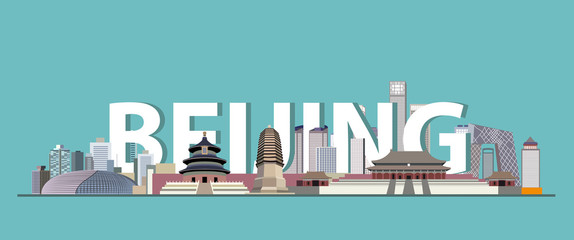 Fototapete - Beijing cityscape colorful poster. Vector illustration