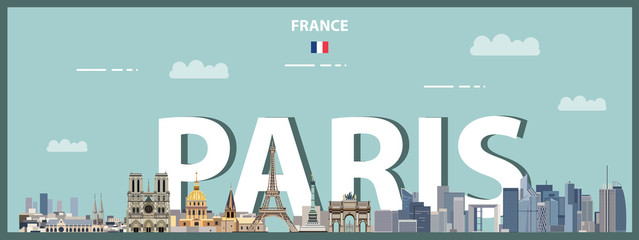 Fototapete - Paris cityscape colorful poster. Vector detailed illustration