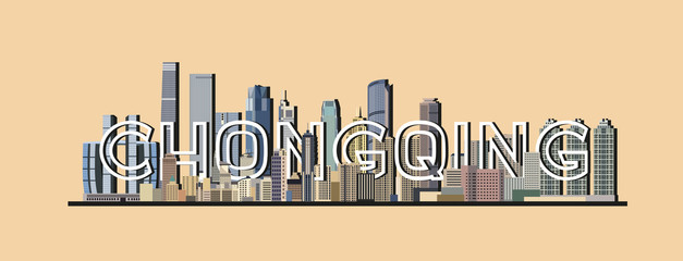 Fototapete - Chongqing cityscape colorful poster. Vector illustration
