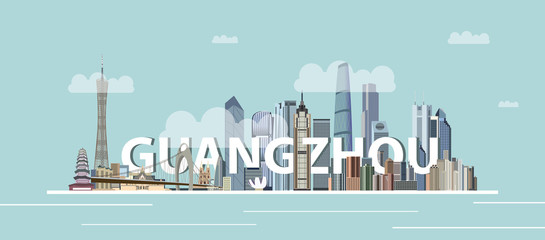 Fototapete - Guangzhou cityscape colorful poster. Vector detailed illustration
