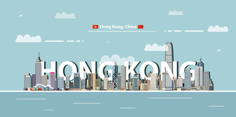 Fototapete - Hong Kong cityscape colorful poster. Vector illustration