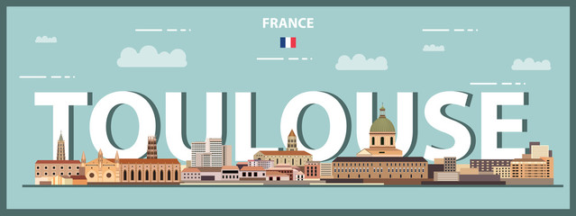 Wall Mural - Toulouse cityscape colorful poster. Vector detailed illustration