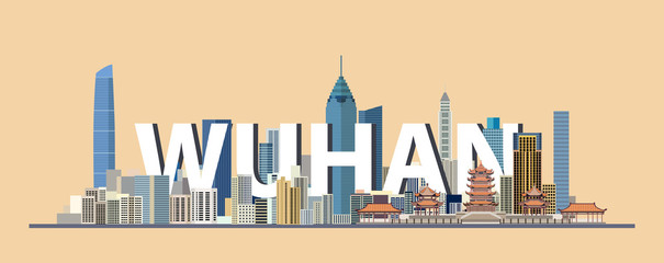 Wall Mural - Wuhan cityscape colorful poster. Vector detailed illustration