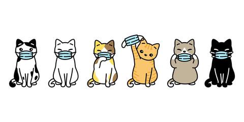 cat vector face mask covid19 kitten icon corona virus calico logo pet symbol character cartoon doodle illustration design doodle