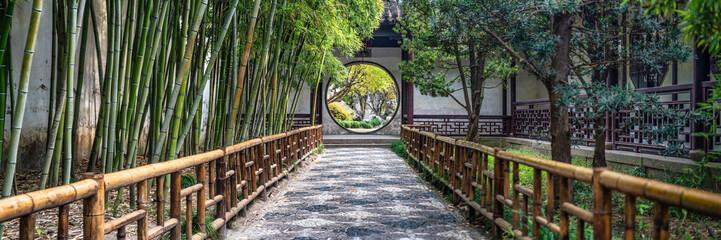 Classical Gardens of Suzhou, Jiangsu province, China  Fotomurales