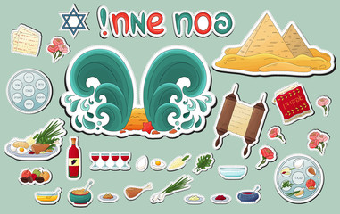 Happy Passover jewish traditional pesach icons, decorated elements. Passover plate, four wine glass,matzah, star of David,flowers, food, pyramid, sea, miracle. Passover stickers collection, pesach in