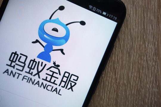 KONSKIE, POLAND - JULY 14, 2018: Ant Financial logo displayed on a modern smartphone