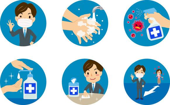 ウイルス予防アイコンセット