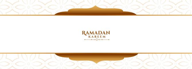 elegant islamic design banner for ramadan kareem