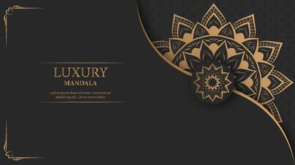 Luxury mandala arabesque ornamental background
