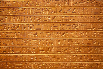 Hieroglyphs on the wall Wall mural