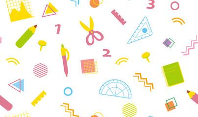 文房具、勉強、文具、学校、受験、鉛筆、塾、スクール、宿題、イラスト、子供、ノート、素材、はさみ、ビジネス、仕事、教室、学習、筆記用具、背景、ハサミ、ペン、バックグラウンド、パターン、グラフィック、デザイン、授業、えんぴつ、パーツ、雑貨、ポップ、元気、可愛い、四角、丸、三角、テクスチャ、明るい、カラフル、ドット、楽しい、背景イラスト、かわいい、シンプル、文様、模様、ファブリック柄、柄、テキスタイル