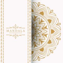 Luxury mandala background with golden arabesque pattern arabic islamic east style.decorative mandala for print, poster, cover, brochure, flyer, banner