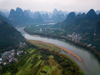 Karst mountain landscape in Xingping, Guangxi
