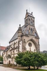 Wall Mural - St Michael Chapel, Kosice, Slovakia