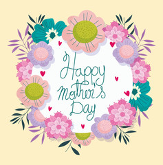 Wall Mural - happy mothers day, decorative flowers foliage decoration