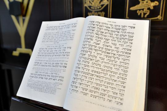 Siddur minha. Jewish prayers and traditions. Jewish life.