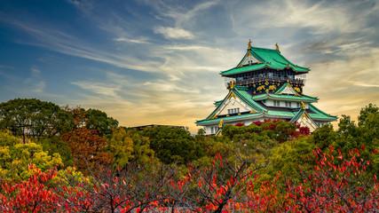 Osaka Castle beautiful attraction ancient architecture landmark Osaka Castle in autumn, Osaka City, Kansai, Japan. Wall mural