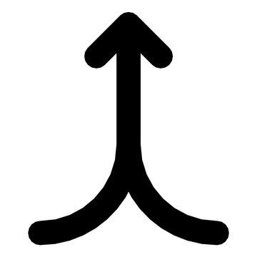Merge Arrow Line Icon Vector