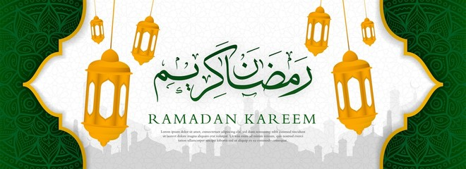 ramadan kareem islamic banner design with calligraphy and arabic lantern