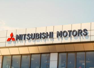 Ankara, Turkey : Official dealership sign of Mitsubishi isolated. Mitsubishi Motors Corporation is a Japanese automotive manufacturer