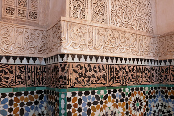 Islamic Art with Mosaics on the Wall of an Old Quran School in Marrakech, Morocco