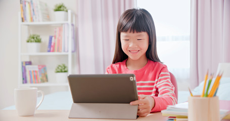 study with online education service