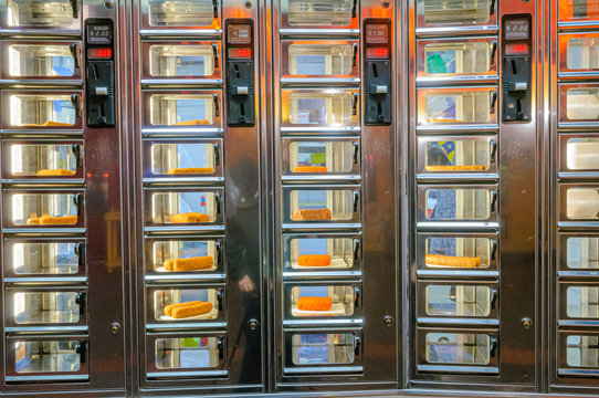 Autogeldmat vending machine in Netherlands - popular for dispensing hot food snacks