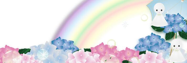 紫陽花のピンクやブルーの花とテルテル坊主に傘と虹のイラストバナー素材