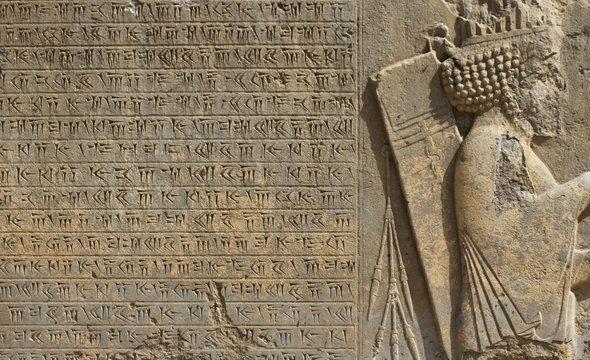 kamienna tablica z wyrytym starym tekstem w języku perskim w persepolis w iranie