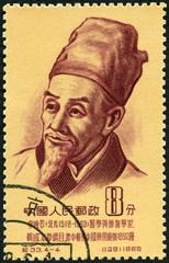 Obraz MOSCOW, RUSSIA - MARCH 28, 2020: A stamp printed in China shows Li Shih-chen Shizhen Dongbi (1518-1593), physician and pharmacologist, Portraits of Scientists, 1955 - fototapety do salonu