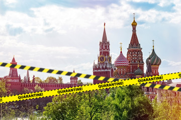 Printed kitchen splashbacks Moscow Barrier tape - quarantine, isolation, entry ban. Do not cross. View of the Kremlin city Moscow, Russia