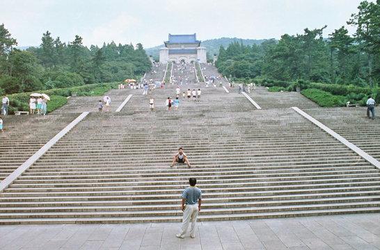 Staircase Leading Towards Sun Yat-sen Mausoleum Against Sky