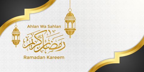 ramadan kareem banner with gold lantern vector illustration design