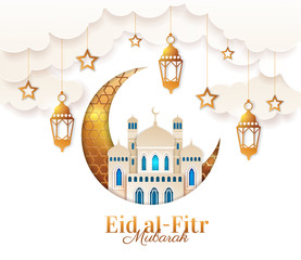 Obraz Gold and blue Eid al Fitr card design to celebrate the Festival of Breaking the Fast marking the end of the holy month of Ramadan, vector illustration - fototapety do salonu
