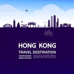 Wall Mural - Hong Kong travel destination grand vector illustration.
