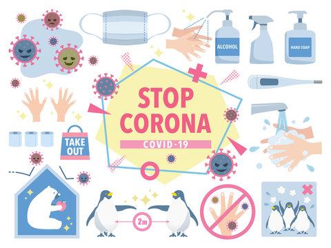 コロナ、コロナウイルス、マスク、イラスト、covid-19、ベクター、セット